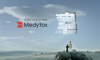 4rd Corporate advertisement of Medytox